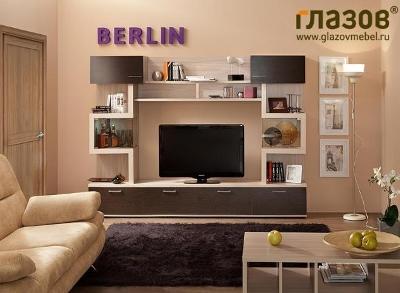Гостиная BERLIN 2 (Венге)