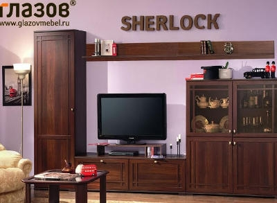 Гостиная Sherlock 2