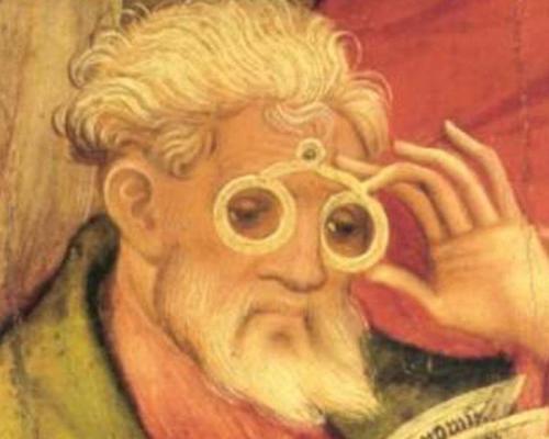 очки в туле цены
