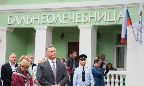 Открытие Бальнеолечебницы в Вологде