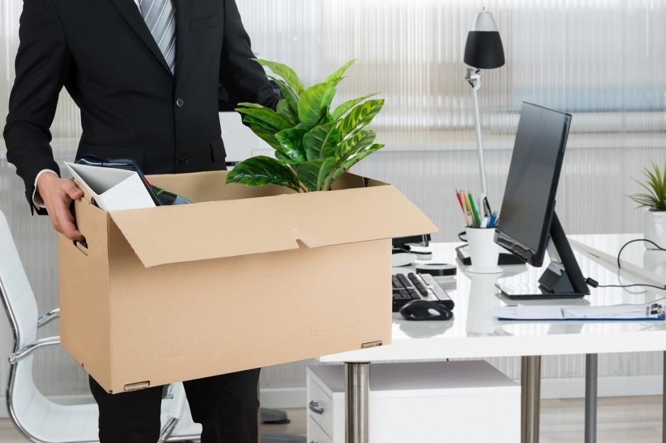 купить офис