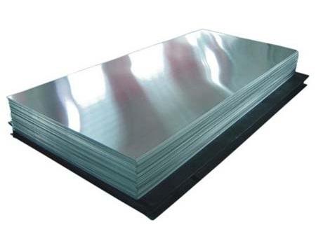 Где купить алюминиевый лист в Череповце