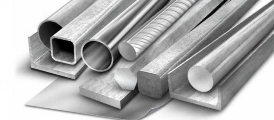 Купить изделия алюминиевой группы в Череповце
