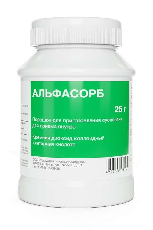 альфасорбент