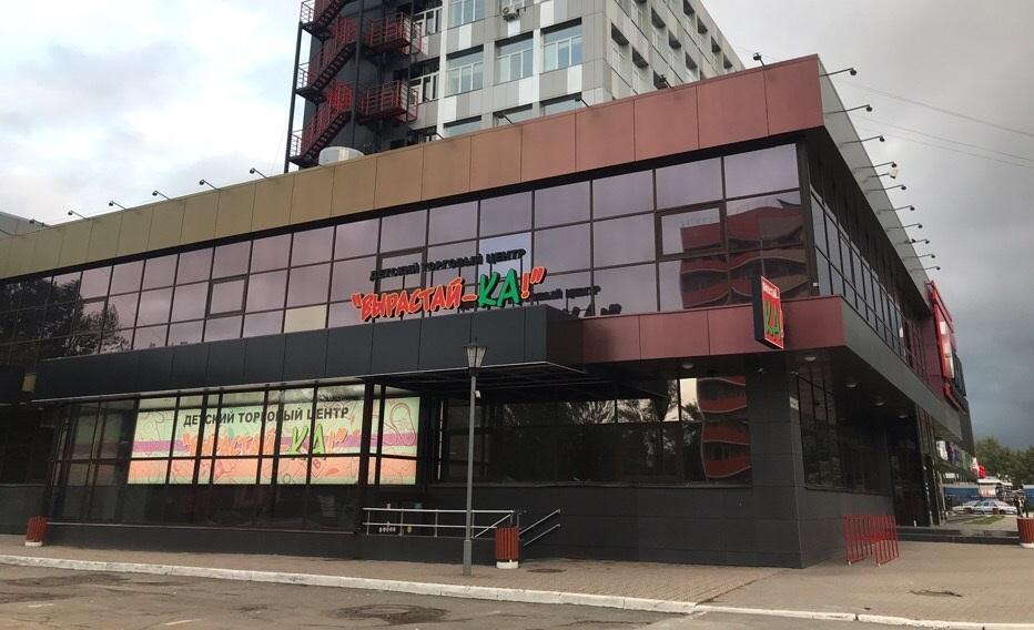 Детский магазин Вырастай-ка в Череповце