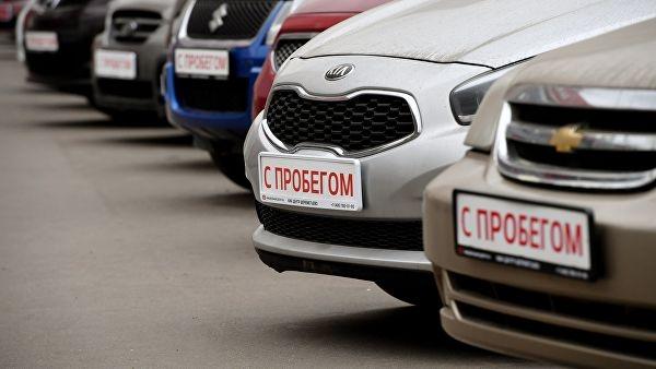Где купить авто с пробегом в Череповце