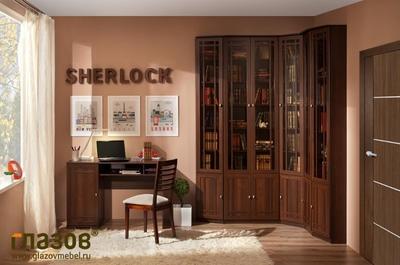 Модульная библиотека Sherlock