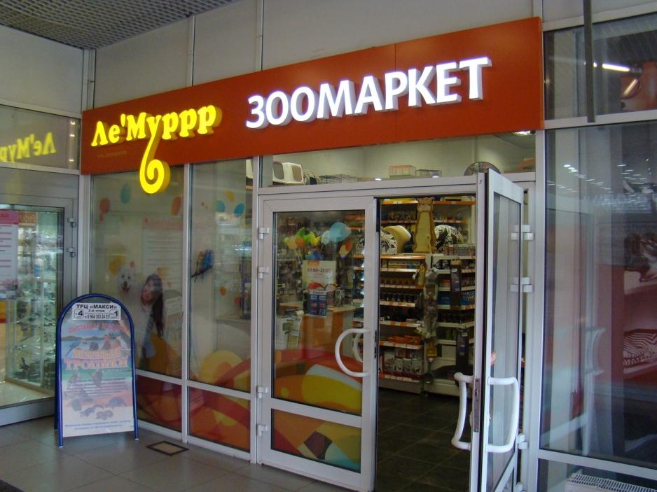 Световые рекламные вывески под заказ в Череповце
