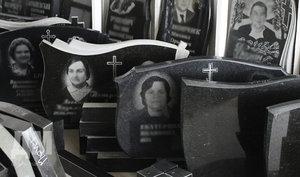 """Заказать памятник в Орске возможно в салоне """"Память"""" на пр. Мира ,19"""
