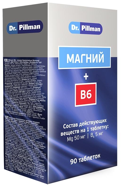 препарат магний B6