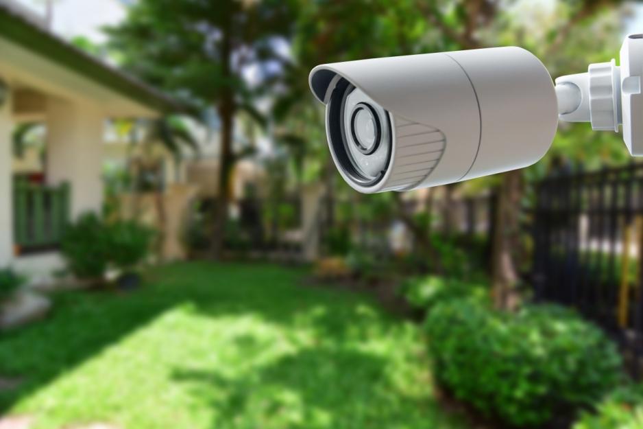 уличная камера