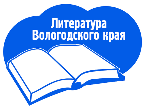 эмблема книги