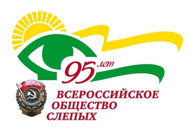 Логотип ПО Экран