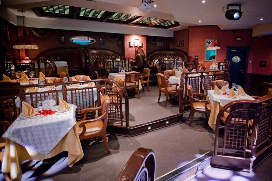 Ресторанный Дом Аристократов