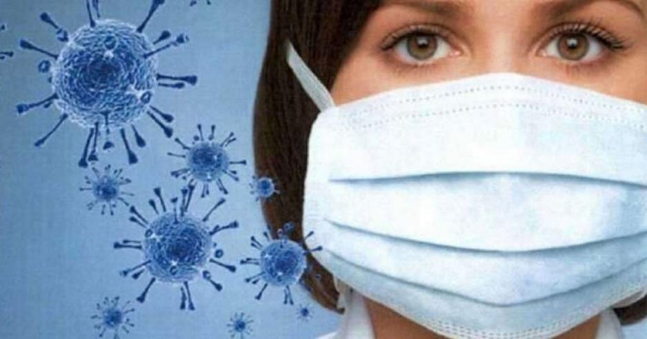 инфекционист