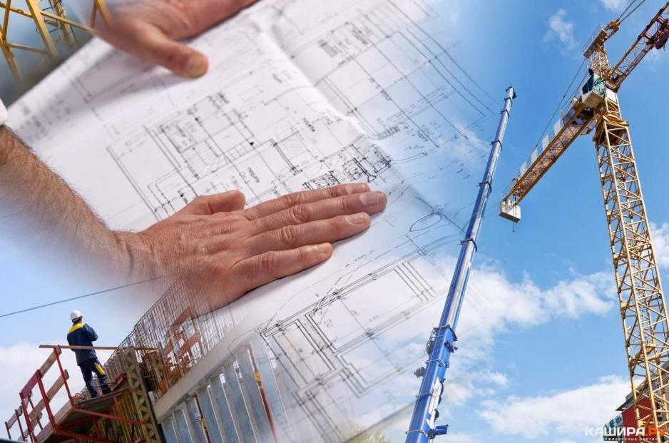 Проектирование и строительство зданий и сооружений