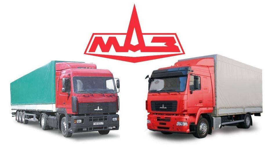 грузовик Маз